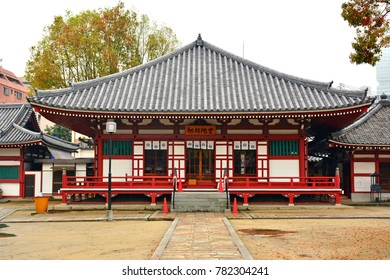 OSAKA, JP - APR. 12: Shitennoji Temple facade on April 12, 2017 in Osaka, Japan. Shitennoji is a Buddhist temple and regarded as the first Buddhist and oldest officially administered temple in Japan