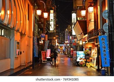 OSAKA, JP - APR. 6: Ebisu Bashi-Suji Shopping Street on April 6, 2017 in Namba, Osaka, Japan. Ebisu Bashi-Suji Shopping Street consists of shops like department stores, restaurants, and theaters.