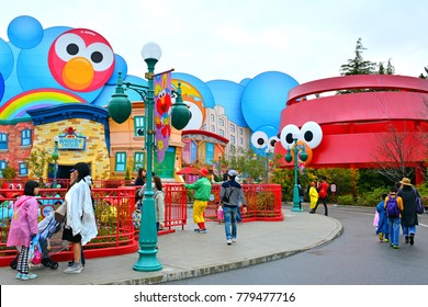 OSAKA, JP - APR. 7: Elmo's Imagination Playland facade on April 7, 2017 in Universal Studios Japan, Osaka, Japan. Universal Studios Japan is a theme park located in Konohana-ku, Osaka, Japan.
