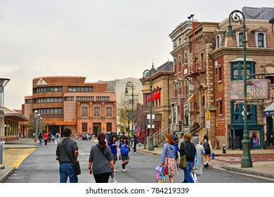 OSAKA, JP - APR. 7: New York theme outdoor park on April 7, 2017 in Universal Studios, Osaka, Japan. Universal Studios Japan is a theme park located in Konohana-ku, Osaka, Japan.