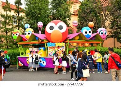 Japan Food People Images, Stock Photos & Vectors   Shutterstock