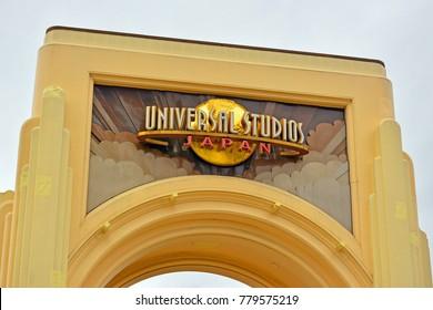 OSAKA, JP - APR. 7: Universal Studios Japan welcome sign arch on April 7, 2017 in Universal Studios, Osaka, Japan. Universal Studios Japan is a theme park located in  Konohana-ku, Osaka, Japan.