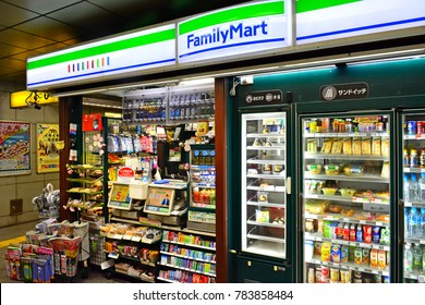 OSAKA, JP - APR. 9: Family Mart convenient store facade and display on April 9, 2017 in Osaka, Japan. Family Mart is a Japanese-owned convenience store chain and currently operates over 18,000 stores.