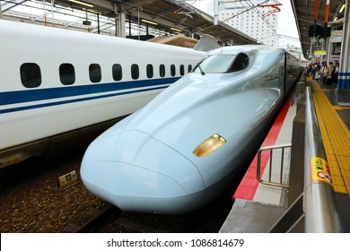 Osaka, JP - MAY 2, 2018: Perspective view of Japanese Shinkansen high-speed bullet train that stopped at JR Osaka station.