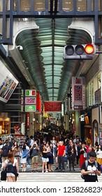 Crowd Front Store Images Stock Photos Vectors Shutterstock