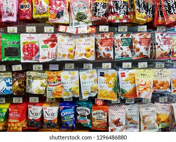 Osaka, JP - NOVEMBER 9, 2018: Various snacks, chocolates, dried plum and more Hors d'oeuvres appetizer packaging sale on the shelf in a supermarket.