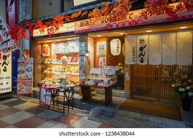 Osaka - Nov. 15, 2018: Entrance of Japanese restaurant at Ohatsutenjin-dori near Umeda. 