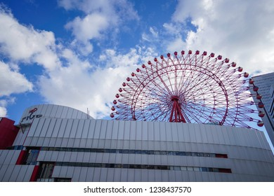 Osaka - Nov. 15, 2018: HEP Five ferris wheel is seen over blue sky located near Hankyu Umeda station
