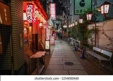 Osaka - Nov. 15, 2018: Unidentified visitors are seen walking at back alley of Hozenji Yokocho