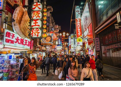 Osaka - Nov. 16, 2018: Visitors are seen at Dotonbori street, Namba