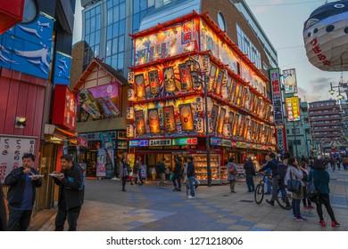 Osaka - Nov. 17, 2018: Tourist visiting famous Shinsekai in the evening