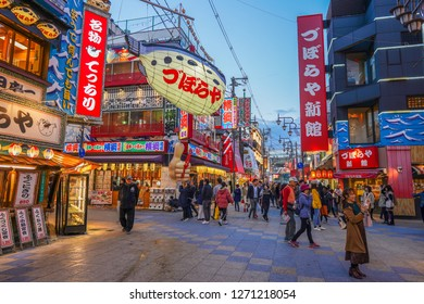 Osaka - Nov. 17, 2018: Tourist visiting famous Shinsekai in the evening