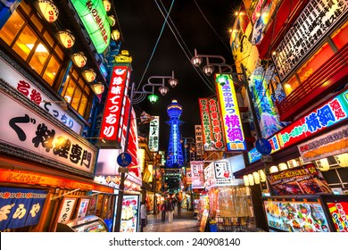 OSAKA - NOVEMBER 24: Tsutenkaku Tower in Shinsekai (new world) district at night on November 24, 2014, in Osaka. It is a tower and well-known landmark of Osaka, Japan and advertises Hitachi.