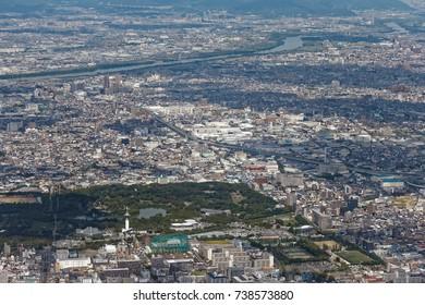 Osaka plain; Tsurumi Green park