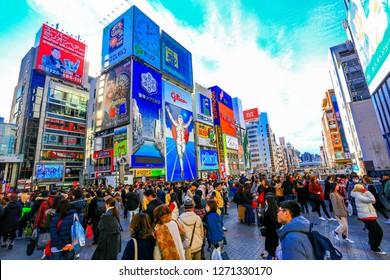 Osaka, Tokyo - Jan 1, 2019 : Shinsaibashi is a popular shopping destination in Osaka, Japan.