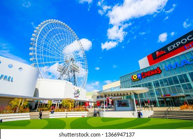 Osaka,Japan - 11 April 2019 - EXPOCITY is a large theme park in the Expo Memorial Park in Suita City, Osaka Prefecture.