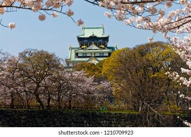 Osaka/Japan- 2018.3.29: Osaka Castle, Landmark, famous and popular sightseeing spot