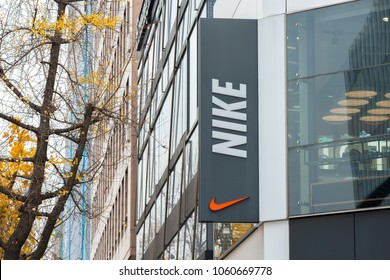 Osaka,Japan - December 8, 2017 : Nike store at Osaka in Japan.Nike is one of the world's largest suppliers of athletic shoes and appare and a major manufacturer of sports equipment