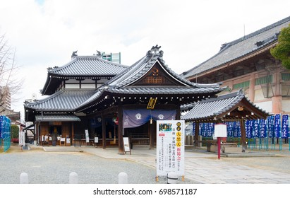 OSAKA,JAPAN - February 2, 2016:Shitennoji temple, oldest in Osaka,Japan