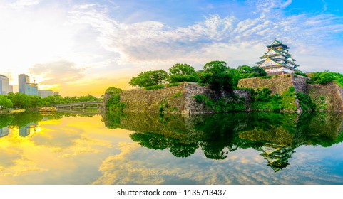Osaka,Japan - July 13, 2018: Osaka Castle in Osaka, Japan. The castle is one of Japan's most famous landmarks.