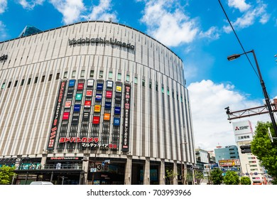 Osaka,Japan - July 27, 2017: Yodobashi Camera at Umeda Osaka.Japanese electronics retail chain.