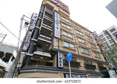 Osaka,Japan - March 25, 2017: Aroud Hankyu Umeda Station Umeda station is adjacent to JR Osaka station. There are plenty of food restaurant, big department store,  etc in this area.