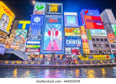 Osaka,Japan - November 28, 2015 : Night view with light displays of Dontonbori in Namba Osaka,Japan.