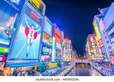 Osaka,Japan - November 28, 2015 : Night view with light displays of Dontonbori in Namba Osaka,Japan.