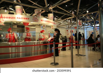 OSAKA,JAPAN; OCT 21: noodles workshop in Instant Ramen Museum in osaka on 21 october 2014.it is a museum dedicated to instant noodles and Cup Noodles, as well as its creator , Momofuku Ando