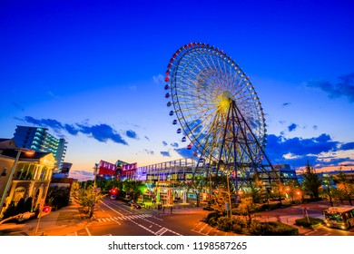 Osaka,Japan - October 1,2018 -  Tempozan Harbor Village at Osaka Japan is an entertainment and shopping complex centered on Kaiyukan, one of the world's largest aquariums.
