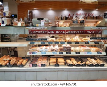 OSAKA,JAPAN - September 14th,2016. A-1 Bakery with various choice of bread. A-1 Bakery was established in 1948 in Osaka,Japan.