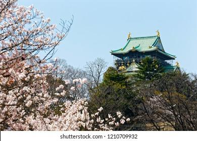 Osaka/Japan-2018.03.29: Osaka Castle, landmark, with cherry blossom in spring