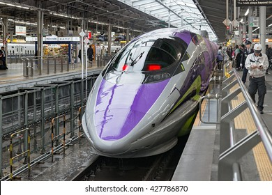 OSAKA,JAPAN-APRIL 7,2016:500 TYPE EVA, the spaceship-themed Shinkansen. This is special Shinkansen train to celebrate 40th anniversary of Sanyo Shinkansen and 20th anniversary of Evangelion TV series.