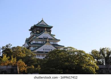 Osaska Castle in Autumn, Japan