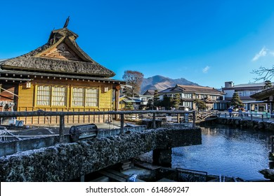 oshino hakkai japan winter