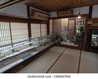 Oshino Hakkai/Japan - August 4 2018: The museum of Oshino Hakkai village, Japan. Oshino Hakkai is a small village in the Fuji Five Lake region, located between Lake Kawaguchiko and Lake Yamanakako.