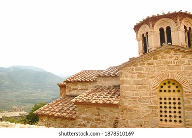Osios Loukas Monastery, Distomo, Greece - Shutterstock ID 1878510169