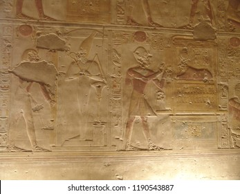 Osiris Chapel - Temple of Sethy the First at Abydos - Middle Egypt
