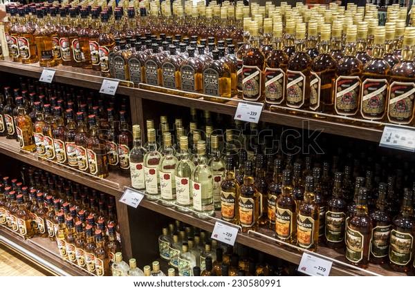 Oslo Gardermoen Norway November 2 Alcohols Stock Photo (Edit