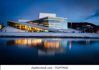 OSLO, NORWAY - FEBRUARY, 2015: Oslo Opera House (Operahuset) is home of Norwegian National Opera and Ballet. Building is situated at head of Oslofjord. View at night