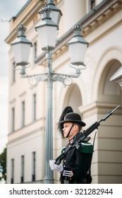 OSLO, NORWAY - JULY 31, 2014: Royal Guard guarding Royal Palace