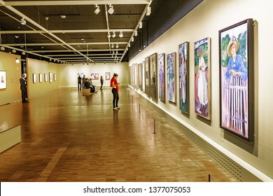 OSLO, NORWAY - JUNE 14, 2017: Interior of Oslo Munch museum. Norway, it has a large collection of the world famous painters work.