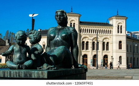 Oslo, Norway - May 02 2007: The sculpture in front of City Hall