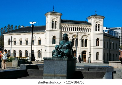 Oslo, Norway - May 02 2007: The sculpture in front of The Nobel Peace Center (Nobels Fredssenter)