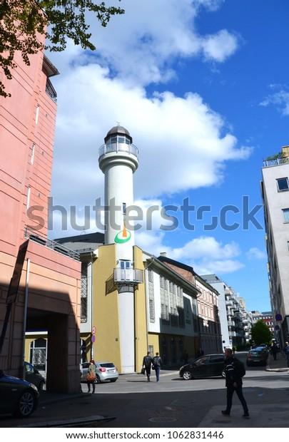 Oslo Norway05082015 Islamic Cultural Centre Gronland Stock Photo