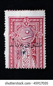 OSMANLI STATE - CIRCA 19th century: A stamp printed in Osmanli State shows shows figure, circa 19th century