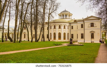 Ostafyevo is former urban estate of Vyazemsky-Sheremetevs in village of Ostafyevo. In 19th century estate was literary center of Moscow. Russia Moscow. 1 May, 2017