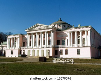 Ostankinskiy palace, history, old times, architecture, museum, Moscow