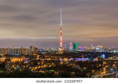 Ostankinsky District is district of North-Eastern Administrative Okrug, and raion of Moscow, Russia. VDNH exhibition center and Ostankino Tower, the tallest structure in Europe, are located in it.