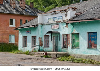 OSTASHKOV / RUSSIA – JULY 15, 2012: Оld abandoned store in Russia.